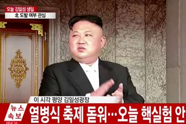 Kim Jong-Un has warned 'reckless' Donald Trump that North Korea will 'annihilate the U.S with our style of nuclear strike warfare'.
