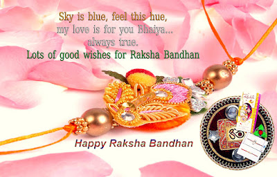 Happy-Raksha-Bandhan-Wishes-with-Images