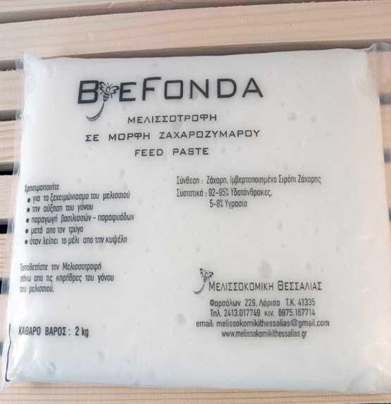 Νέα ιμβερτοποιημένη μελισσοτροφή BEEFONDA για υψηλές αποδόσεις! Από τη Μελισσοκομική Θεσσαλίας!