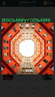наверху дома соединены между собой в восьмиугольник
