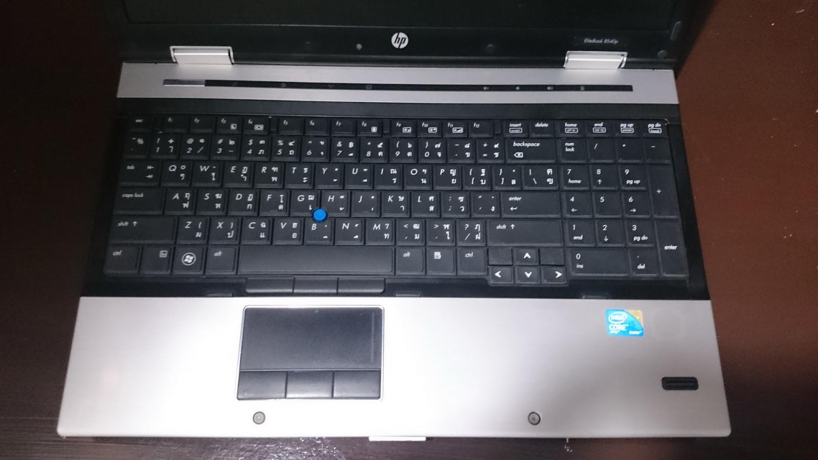 HP ELITEBOOK 8540W NEC USB WINDOWS 7 X64 TREIBER