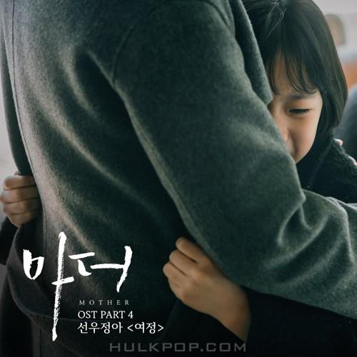 sunwoojunga – Mother OST Part.4
