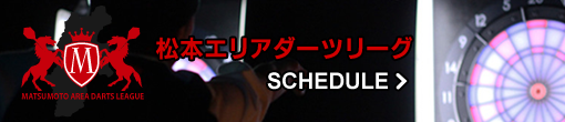 http://madl.main.jp/schedule/