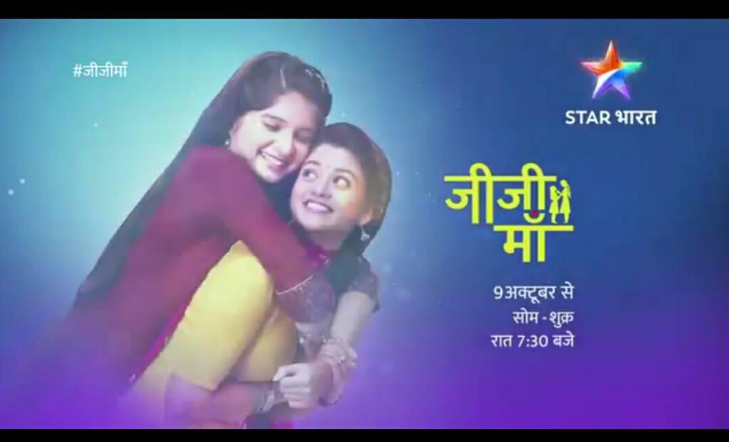 JiJi Maa TV Serial on Star Bharat Star Cast, Wiki, Timing