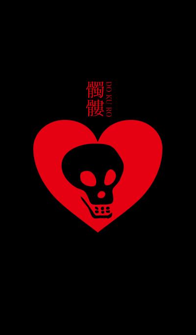 Skull3-DOKURO-