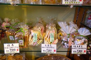 Candy store in Gion Kyoto Japan