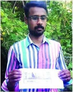 """Kerala lottery """"Thiruvonam Bumper-2016"""" Jack pot Rs.8 Crore winner"""