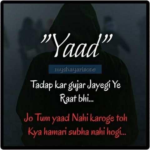 Tadap Bhari Two Lines Yaadein Shayari SMS