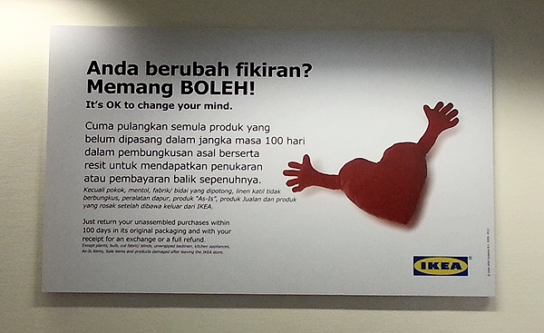 IKEA: If you change your mind?