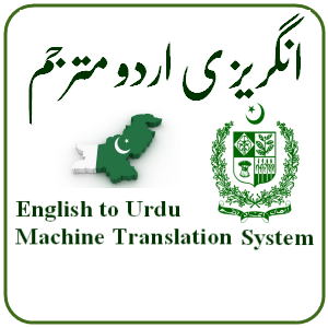 English to Urdu Machine Translation System On Your Desktop, ComputerMastia