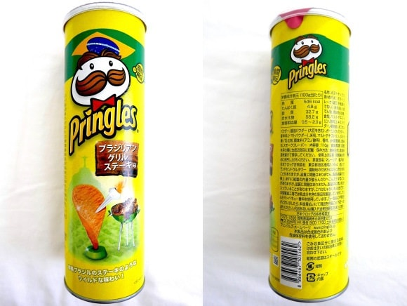 Pringles Flavour of the World – Brazilian Grilled Steak