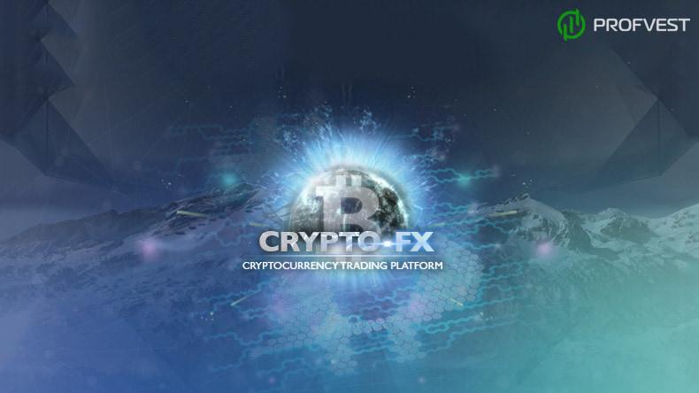 Crypto-FX обзор и отзывы HYIP-проекта