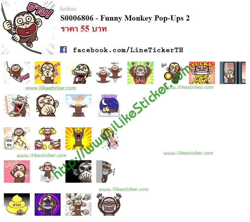 Funny Monkey Pop-Ups 2