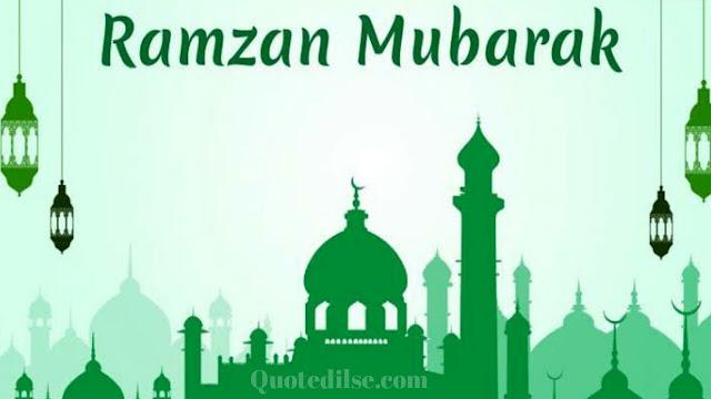 ramadan wishes 2020