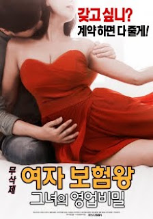 Download Insurance Queen : Her business secrets (2017) WEB-DL Subtitle Indonesia