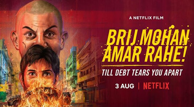 Brij Mohan Amar Rahe Netflix Movie