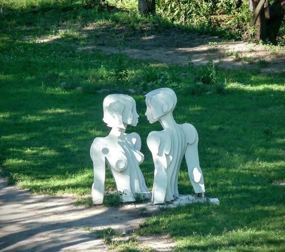 Киев. Парк современной скульптуры и инсталляции