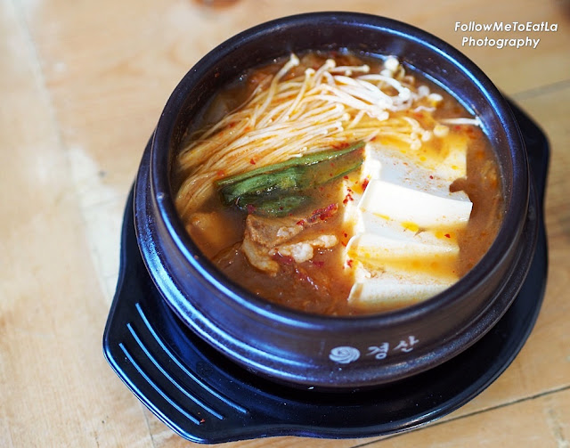 Soybean Paste Stew With Beef Woosamyeop Deonjang Jjigae