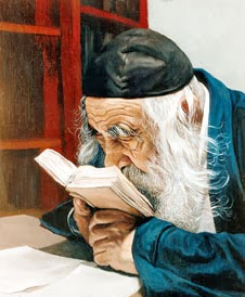 "Rabbi Yaakov Yisrael Kanievsky ""The Steipler"""