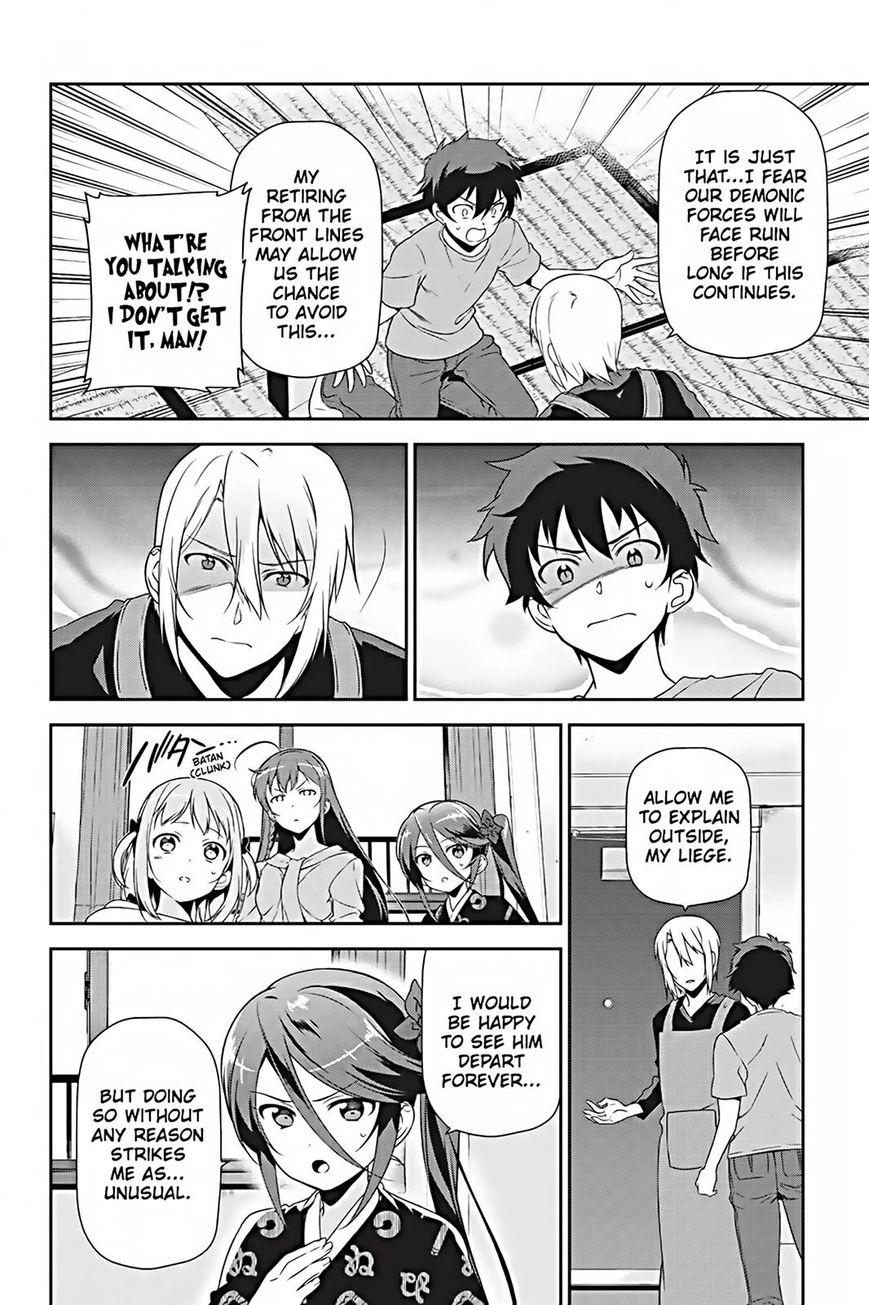 Hataraku Maousama! - Chapter 27