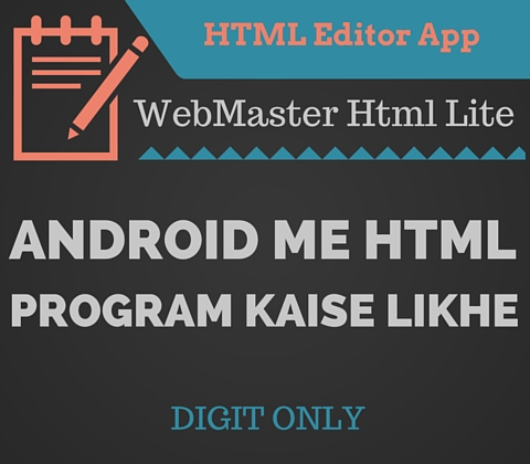 HTML Editor Android App   Android me Html likhe