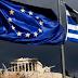 «Άδειασμα» από WSJ: Λιτότητα στην Ελλάδα για μια γενιά ακόμα