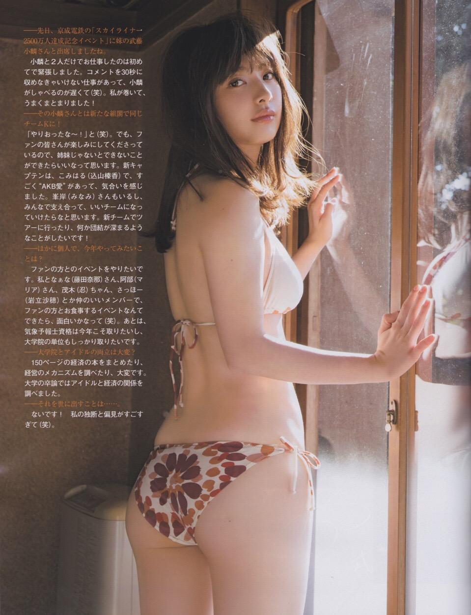 Muto Tomu 武藤十夢 AKB48, Ex-Taishu 2017.02 (EX大衆 2017年02月号)