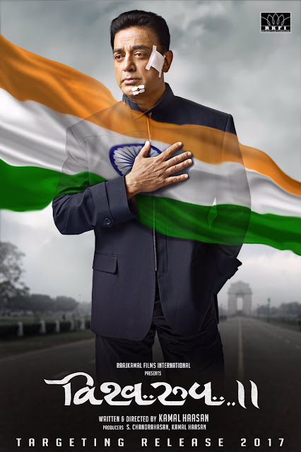 kamal hassan's Vishwaroopam 2 first look Hindi Poster