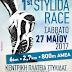 1st StilidA RaCe: 1ος Νυχτερινός Αγώνας Δρόμου στη Στυλίδα (27/5)