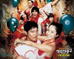 Nonton Film Semi Sex Zero 2 (2007) Sub Indonesia