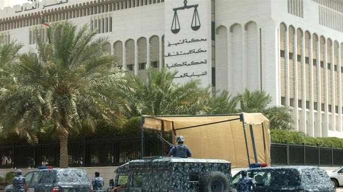 Kuwait hangs seven people including royal