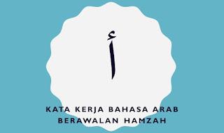 kosakata kerja bahasa arab berawalan huruf hamzah