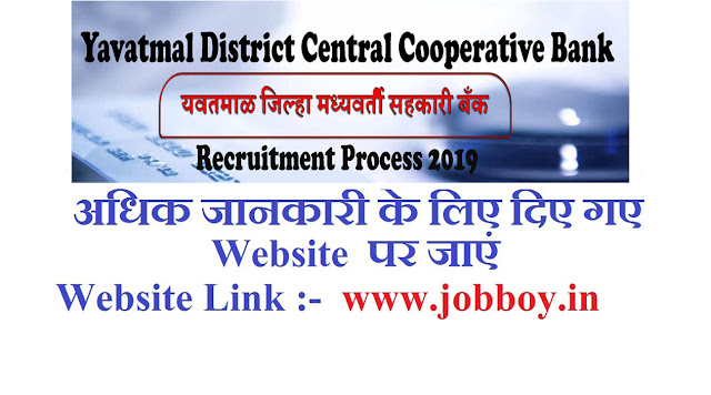 YDCC Bank Recruitment 147 Junior Clerk, Assistant Post 2019