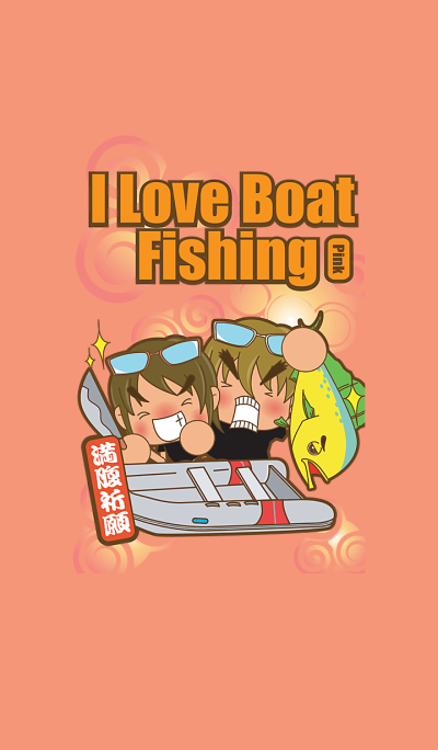 I Love Boat Fishing Pink
