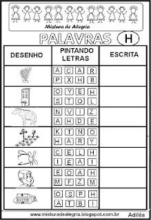 Sequência alfabética alfabetização letra H