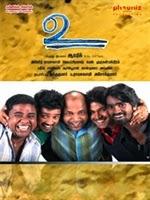 Vu (2014) – Tamil Movie Watch Online