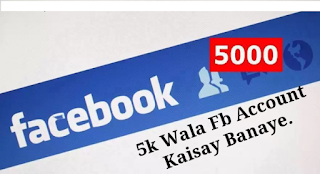 5000 Facebook Friends