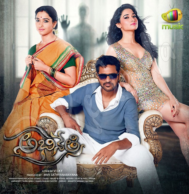 Abhinetri-2016-Telugu-movie-Original-CD-Front-Cover-poster-wallpaper
