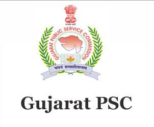 GPSC Jobs,latwst govt jobs,govt jobs