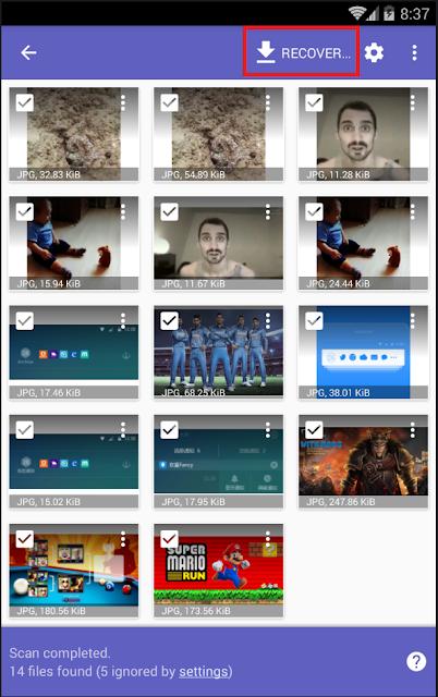 إسترجاع الصور و الفيديوهات على هواتف سامسونج بشكل مجاني و سريع