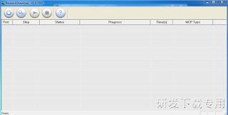 Download Research Download V2.9.9005 Gratis