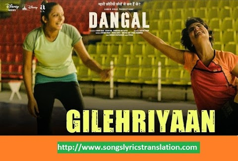 Gilehriyaan Lyrics Translation Meaning in Hindi - गिलेहरियाँ बोल | Dangal | Aamir Khan - Jonita Gandhi