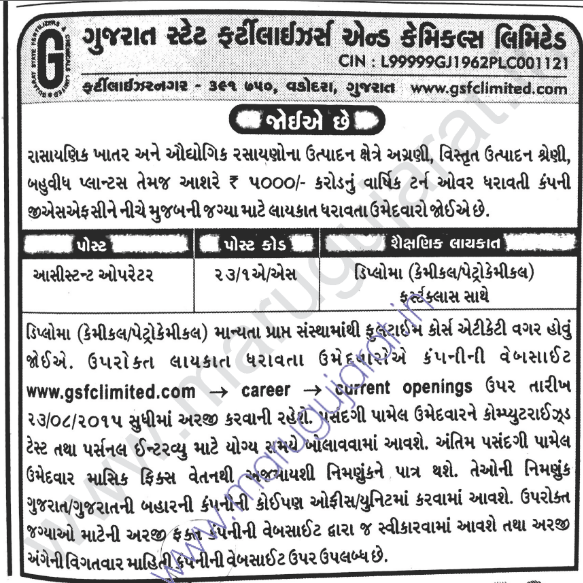 GSFC Recruitment for Assistant Operator Post 2015