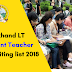 UKSSSC LT Assistant Teacher result 2019 - Check merit list