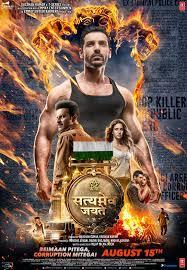 Download satyamev jayate full movie in HD (2018) | How to downlaod satyamev jayate full movie