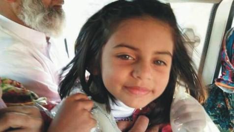 zainab innocent daughter of kasur - قصور شہر کی بے قصور بیٹی . شفقت علی رضا