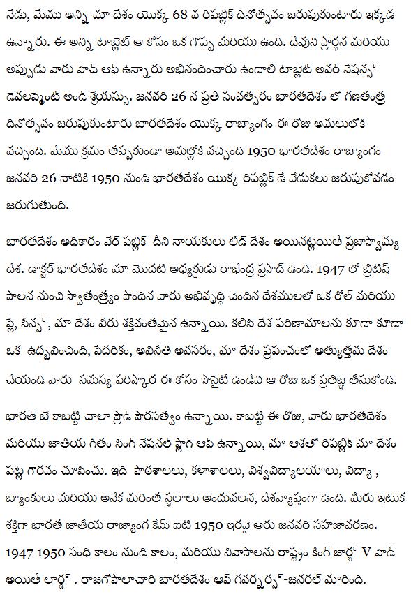 Republic Day Speech In Telugu Language Pdf