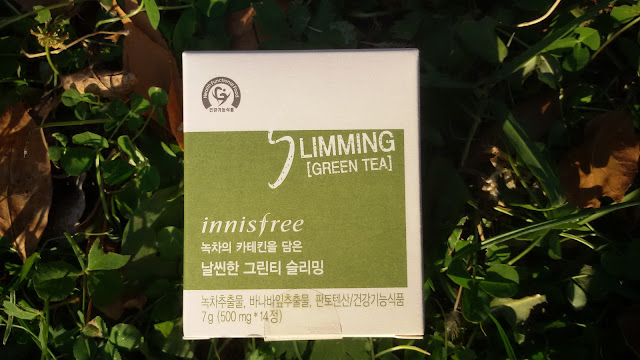 Пищевая добавка Innisfree Slimming Green Tea