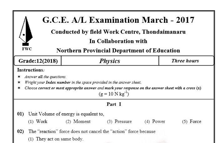 Chemistry | Field Work Center - Term Exam Paper 2017 | G C E  A/L