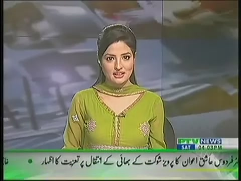 Pakistani television captures and hot models aasma iqbal - Asma iqbal pictures ...